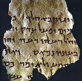 Dead-Sea-Scroll