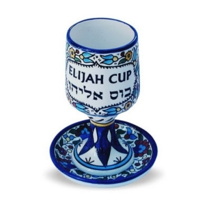eliyahu_cup_1
